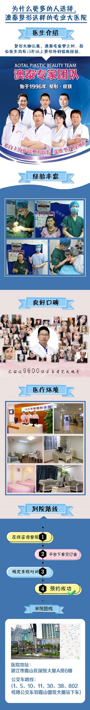 QQ图片20180911173450.jpg