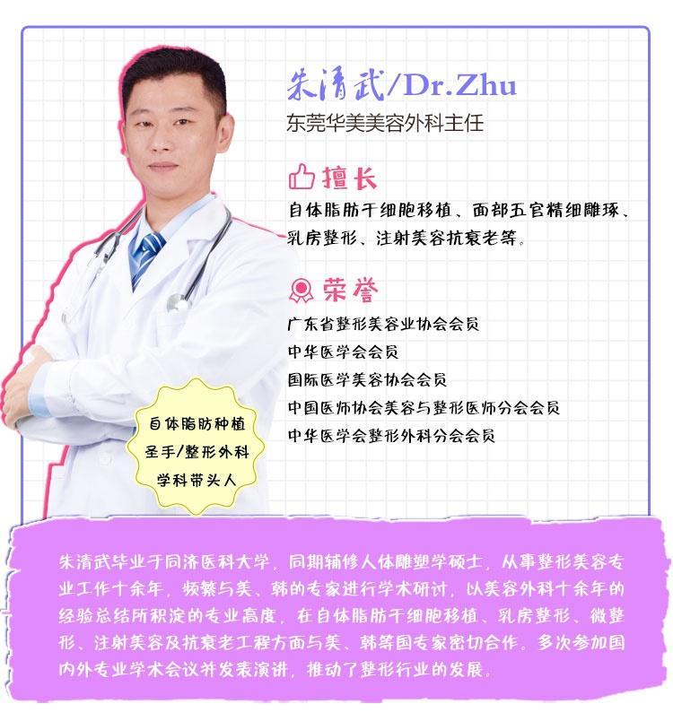 医生医院_03.jpg